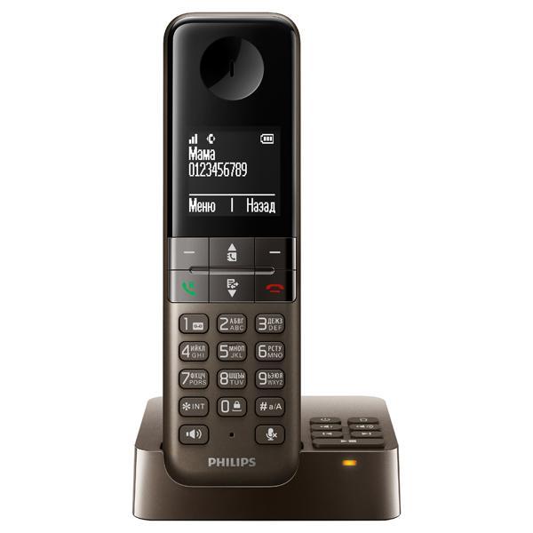 Радиотелефон Panasonic DECT Philips D4551B/51 Коричневый D4551MB/51
