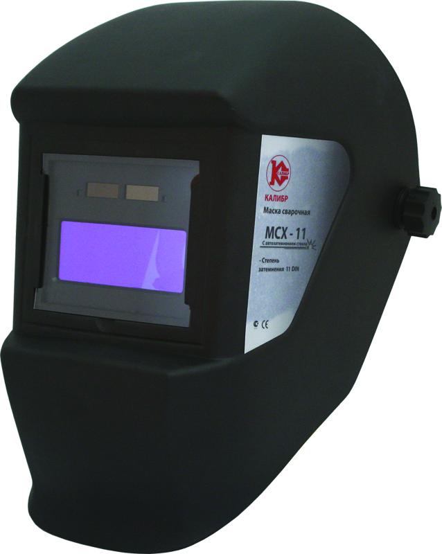 Маска сварщика Kalibr МСХ-11 хамелеон 40701