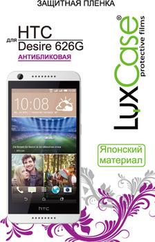 LuxCase для HTC Desire 626G Антибликовая